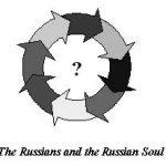 Английский язык. Урок-план «Russia and Russians» — часть 1