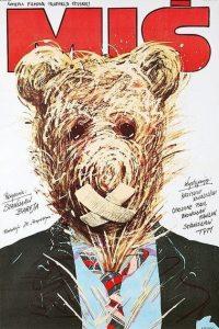 Мишка / Miś (1981)