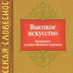 Книги и справочники для переводчиков. Часть 1