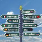 Как выучить иностранный язык 6 способами