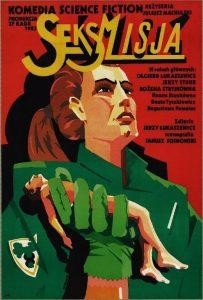Секс-миссия или Новые Амазонки / Seksmisja (1983)