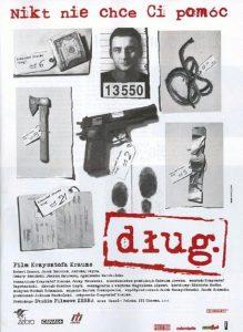 Расплата / The Debt (1999)