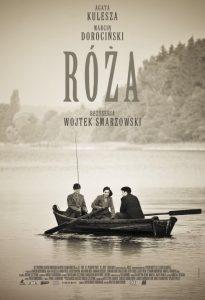 Роза / Rose (2011)