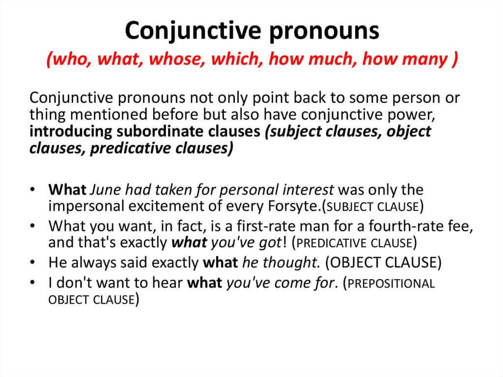 соединительные местоимения (Conjunctive pronouns)