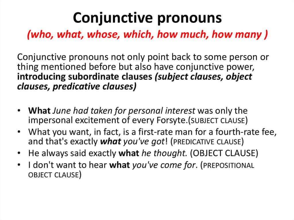 соединительные местоимения (Conjunctive pronouns)
